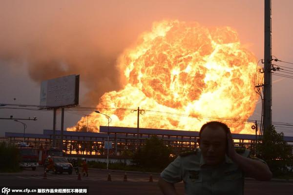 中国石油宝鸡石油钢管有限责任公司