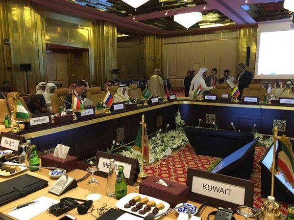 多哈会议:多哈会议结束冻产协议未达成