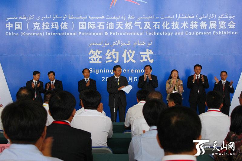 中国石油化工集团公司,中国海洋石油总公司共同主办,克拉玛依市承办.