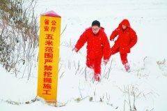风雪季节西气东输管道公司各场站员工积极行动 确保管道安全平稳