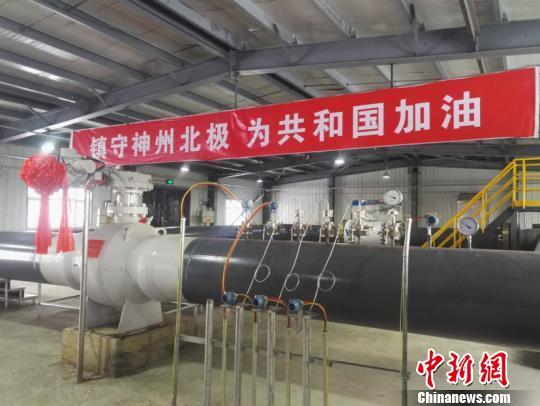 中俄原油管道截至2月底累计输油总量达11495万吨