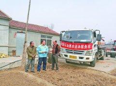 辽宁销售铁岭分公司送油到田间地头 开设绿色专线
