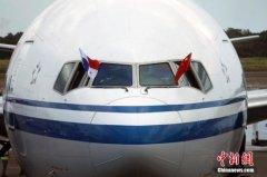 重庆至俄罗斯首都莫斯科直航航线