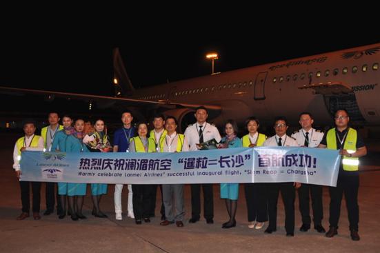 澜湄航空正式开通金边=广州、暹粒=长沙航线
