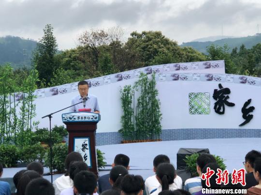 安徽省农业委员会副主任陈卫东致辞