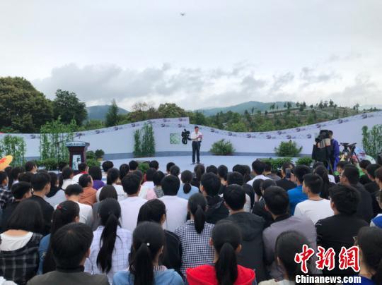 安徽怀宁国际蓝莓文化旅游节开幕