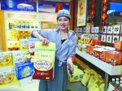 """今年的第六个""""十惠""""日江苏销售宿迁果园加油站发放礼包数量达53"""