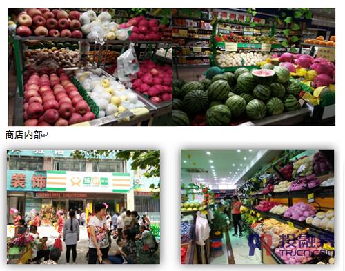 利用飞轮效应,开拓生鲜行业万亿级刚需市场|投融界专访刘红杰