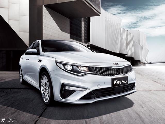 起亚K5 PRO官图发布 将于广州车展亮相