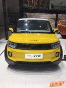 新车将在广州车展预售 北汽新能