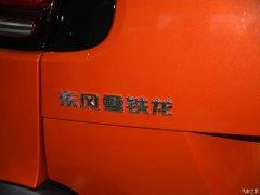 雪铁龙百年纪念版车型将在2019上