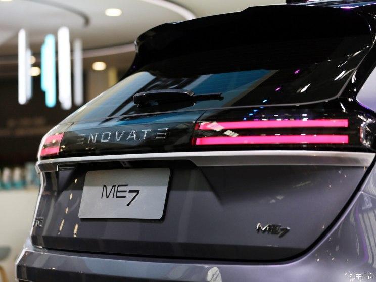 天际汽车 天际ME7 2019款 基本型