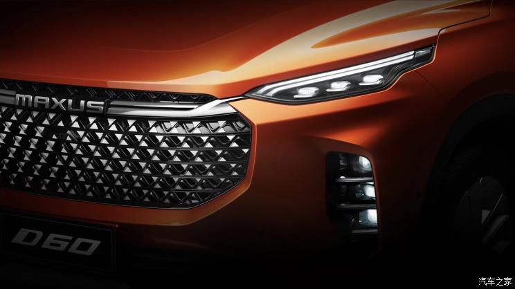 上汽大通TARANTULA概念车 于2019年年内上市
