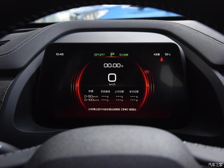 比亚迪 秦Pro新能源 2019款 EV600 超能版 高配版