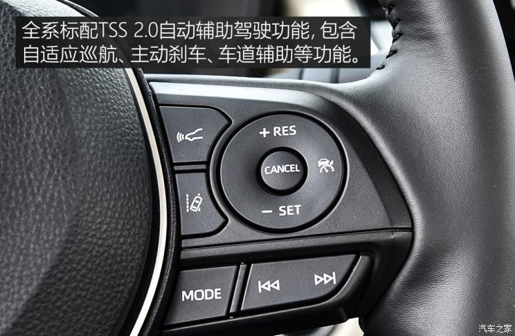 一汽丰田 卡罗拉 2019款 1.2T S-CVT GLX-i旗舰版