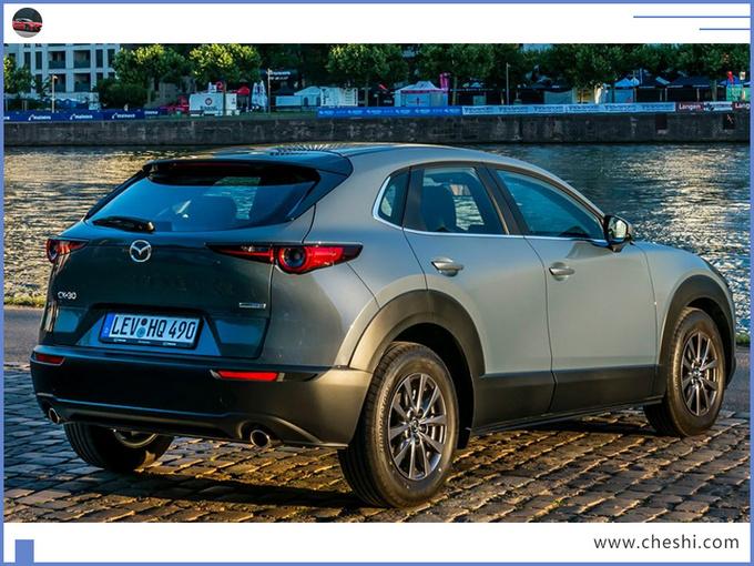 马自达新款CX-30售价曝光百公里油耗仅5.1L-图3