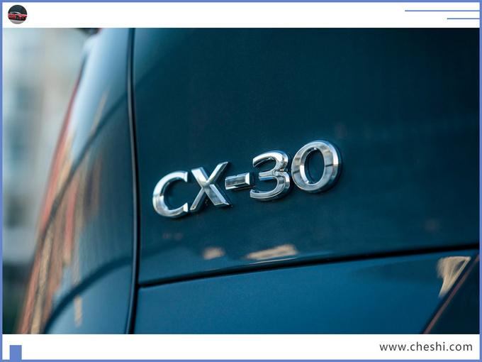 马自达新款CX-30售价曝光百公里油耗仅5.1L-图7