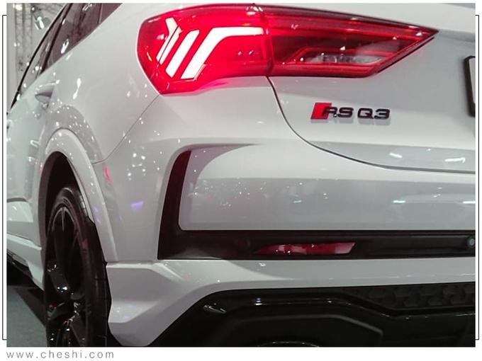 奥迪全新RS Q3轿跑版实拍 搭2.5T引擎造型更精致-图5