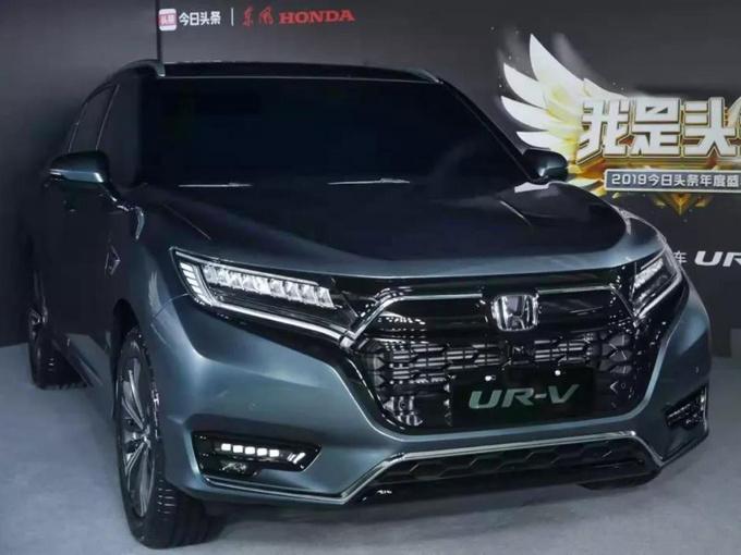 本田新款UR-V实车曝光 换装家族式设计/更运动-图1