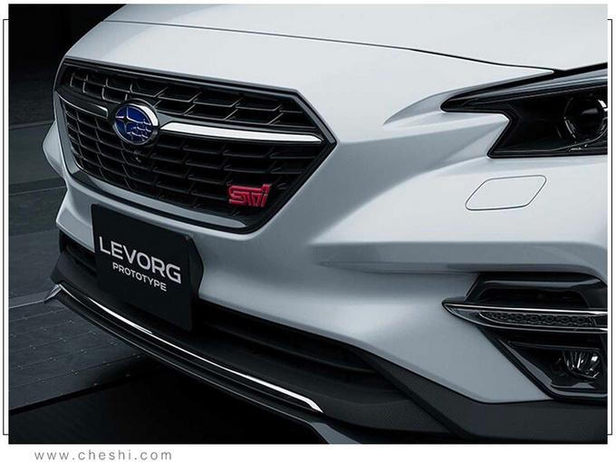 斯巴鲁全新一代Levorg曝光 搭1.8T引擎/年内上市-图5