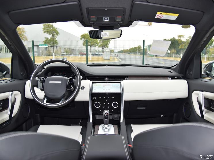 奇瑞捷豹路虎 发现运动版 2020款 249PS R-Dynamic SE 性能科技版 5座