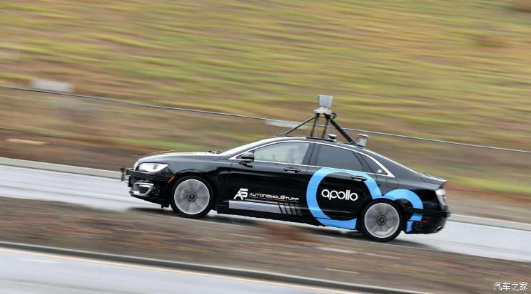 新进展 百度Apollo获成为车企供应商条件