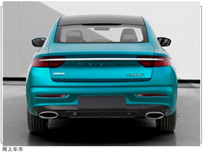 吉利高端轿车动力曝光 搭2.0T引擎/下半年将发布-图7