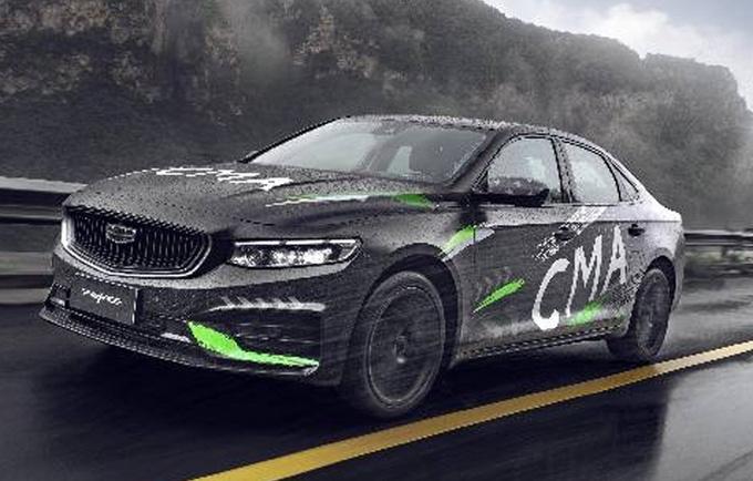 吉利高端轿车动力曝光 搭2.0T引擎/下半年将发布-图1