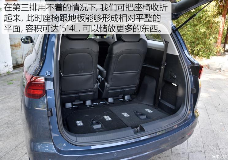 上汽通用五菱 五菱凯捷 2020款 1.5T 自动旗舰型